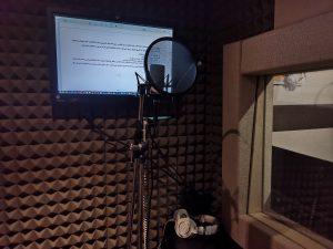 Studio recording booth