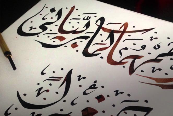 Arabic letters